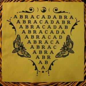 Магические ритуалы от долгов